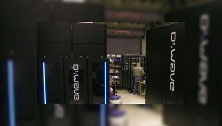 Машины компании D-Wave выполняют некоторые задачи, как квантовые компьютеры