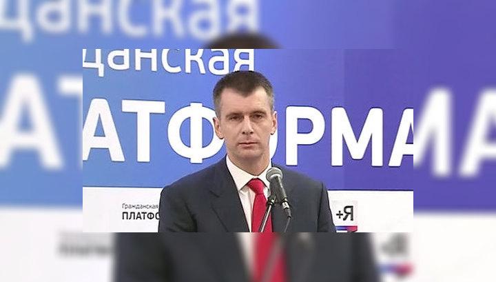 Прохоров: единороссы хотят легитимизироваться за счет Навального