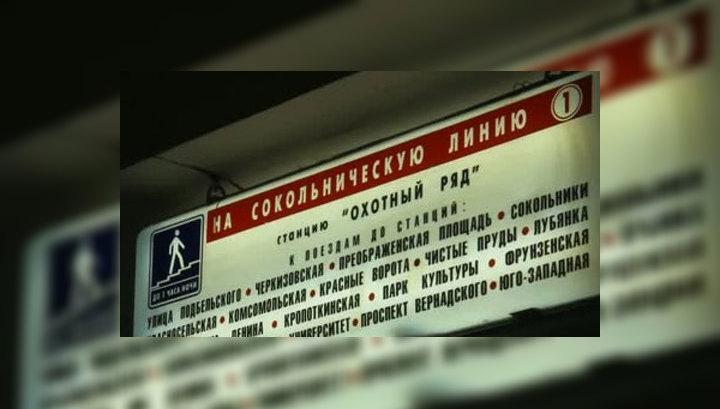 Движение по Сокольнической линии восстановлено на полтора часа раньше обещанного