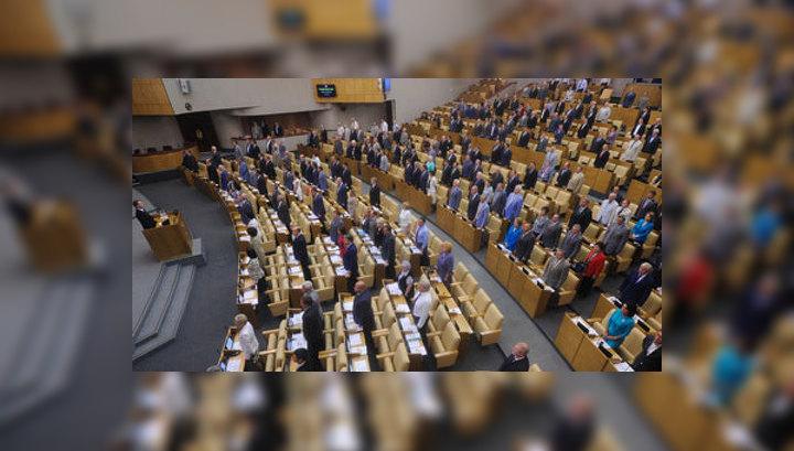 В Госдуме обсуждали Украину и возврат к зимнему времени