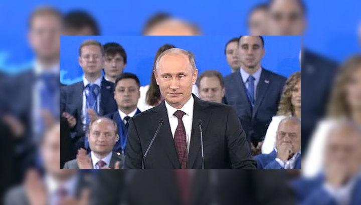Владимир Путин: ОНФ воплотит в жизнь планы россиян