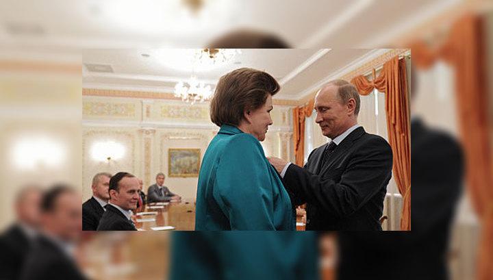 Путин наградил Терешкову орденом Невского