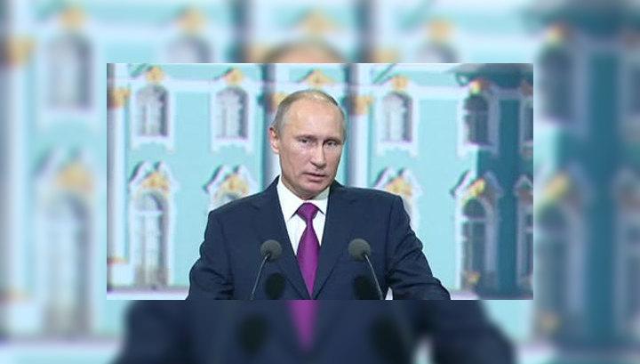 Владимир Путин: время требует от нас решительных действий