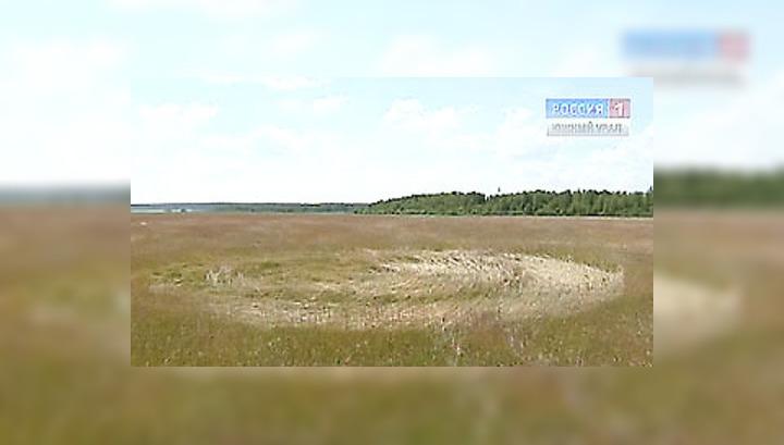 Жители села Бишкиль уверены, что их посетили инопланетяне