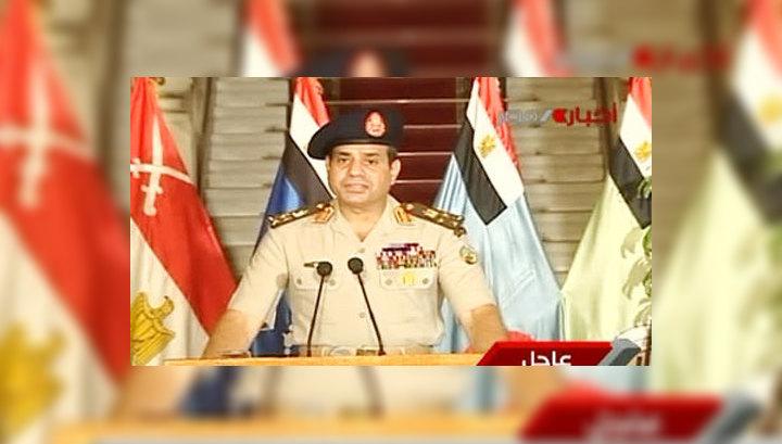 Действие Конституции Египта приостановлено