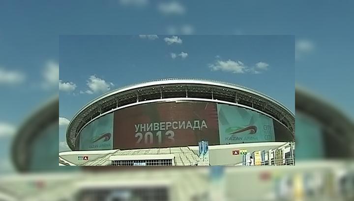 Дзюдоист Махмадов - серебряный призёр Универсиады