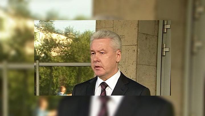 Собянин зарегистрирован кандидатом на предстоящих выборах мэра Москвы
