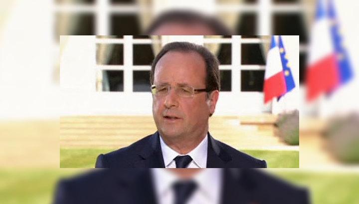 Франция отказалась от разработки сланцевого газа