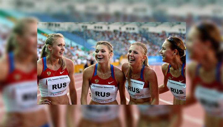 Для РФ Универсиада стала поистине золотоносной