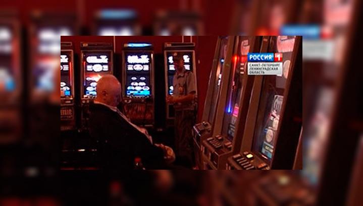 вести в кемерово закрыли казино