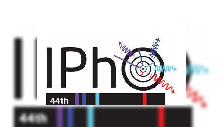 Логотип Международной олимпиады по физике 2013.