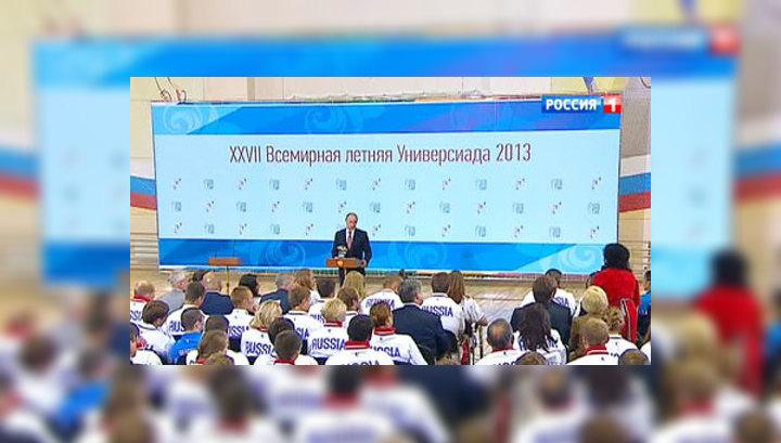 """Рецепт Путина: спорт и """"Виагра"""""""