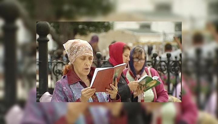 Киев начинает празднование 1025-летия Крещения Руси