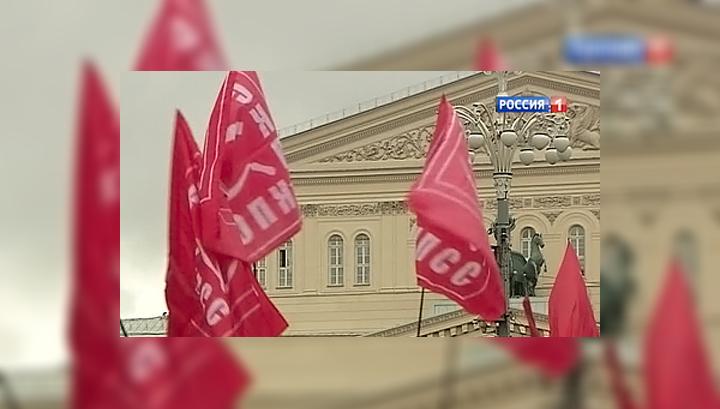 Коммунисты высоко оценивают свои шансы на выборах мэра Москвы