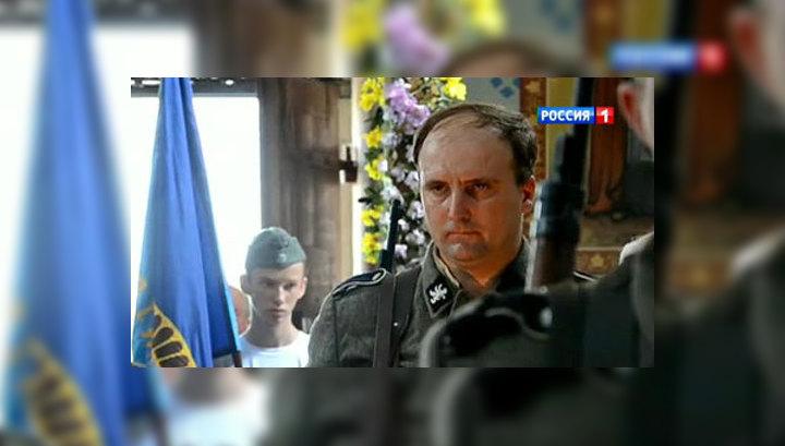 Эсэсовцев на Украине перезахоронили с почестями
