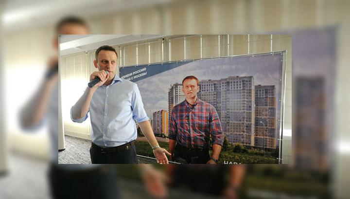 Штаб Навального: информацию о недвижимости в Черногории внесли хакеры