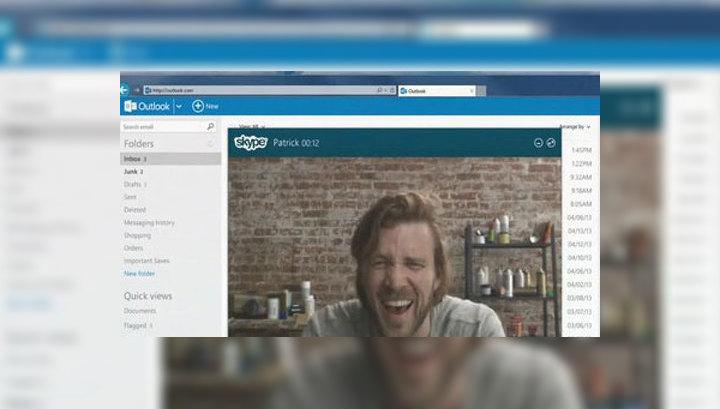 Вести.net: слияние Skype c Outlook и Bitcoin в законе