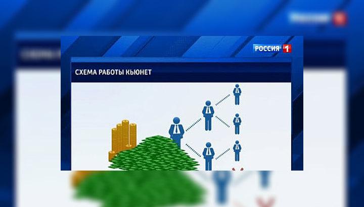 Финансовые пирамиды в России возводятся ударными темпами