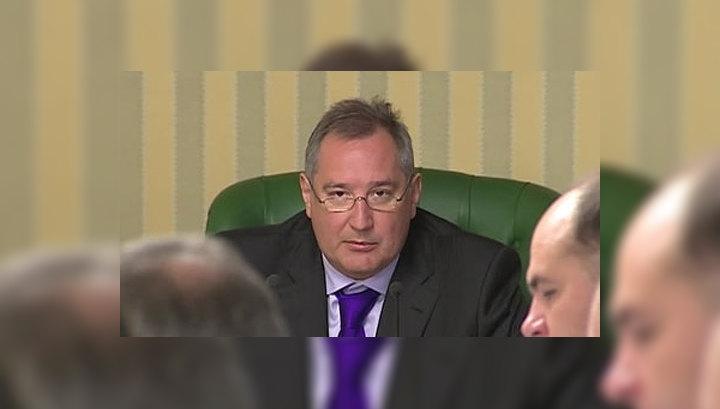 """Рогозин: РКК """"Энергия"""" должна стать полностью государственной"""
