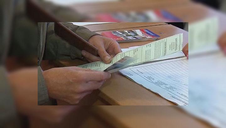Явка на выборах мэра Москвы на 10 утра составила около 2 процентов