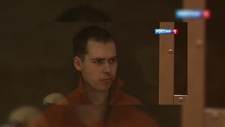 Русский Брейвик получил пожизненный срок с принудительным лечением
