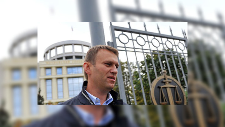Суд арестовал имущество Алексея Навального