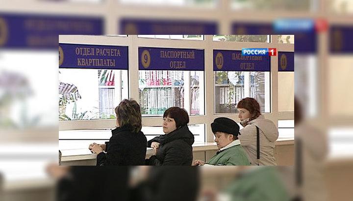 Размер пенсии россиян определят специальные баллы