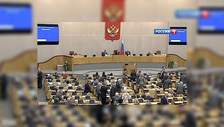 Реформа РАН: академиков отделят от хозяйственников