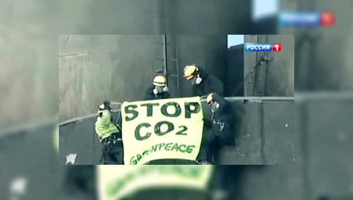 Тайное лицо Greenpeace