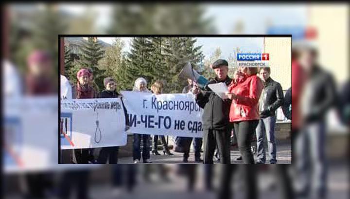 анального оргазма стройтехника красноярск банкрот лоты электростуле вынуждена сосать