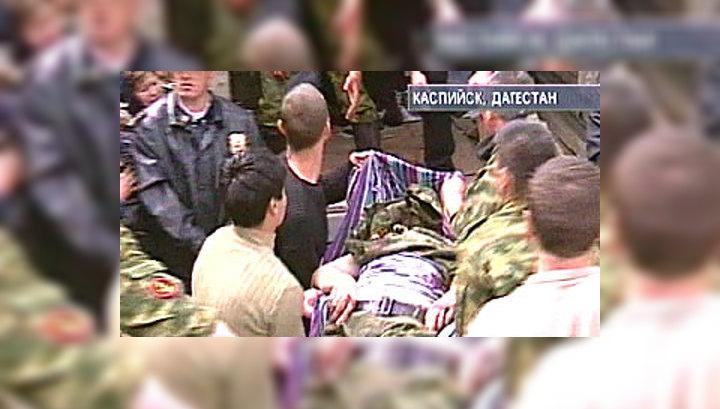 В Каспийске был взорван фугас, погибло около 30 человек