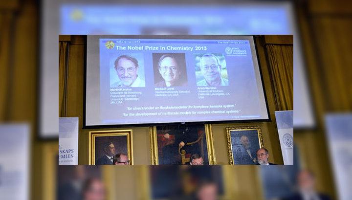 Нобелевскую премию по химии присудили трем ученым