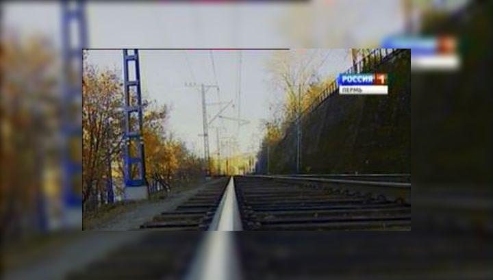 Реконструкции пермской набережной мешает железная дорога