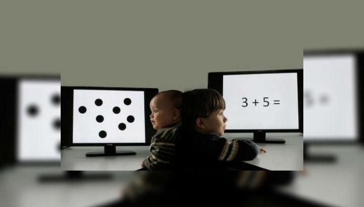 Чтобы разобраться в человеческих способностях к математике психологи проводили исследования на протяжении более чем трёх лет