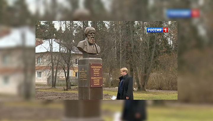 Деньги под залог автомобиля Александра Солженицына улица дают ли кредиты в варфейс птс