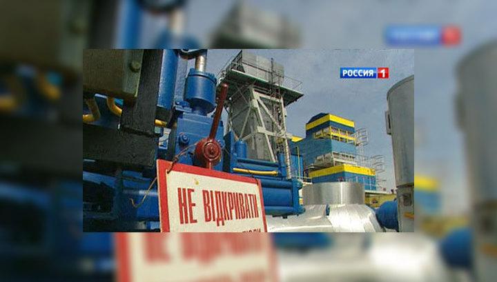 """""""Газпром"""" может потребовать от Украины полную предоплату за топливо"""