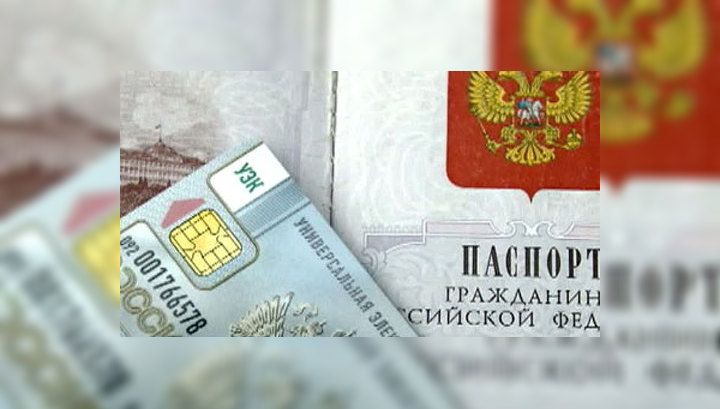 Паспорт станет электронным