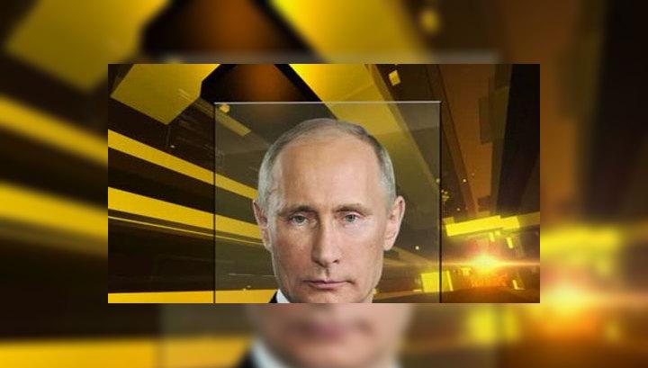 Росавиация не комментирует сведения о маршруте полета президента РФ
