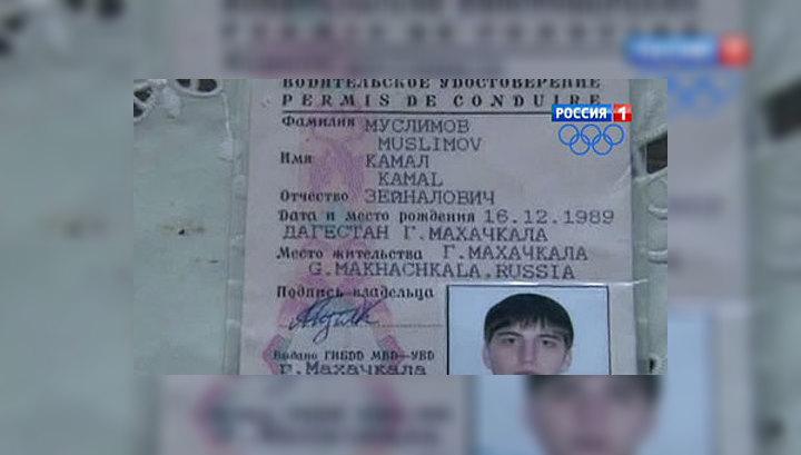 Организатор теракта в Волгограде ликвидирован в Махачкале