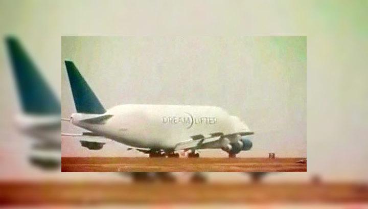 Самолет-гигант заблудился в Канзасе