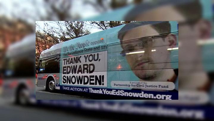 Эдвард Сноуден взирает на Белый дом с вашингтонских автобусов