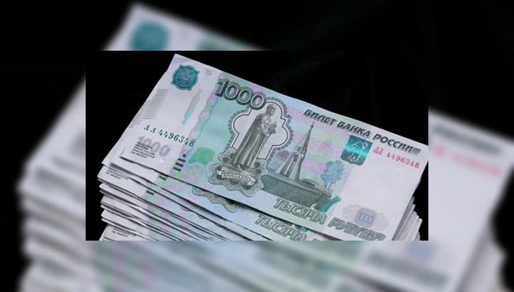 Падение рубля: конец или новое начало?