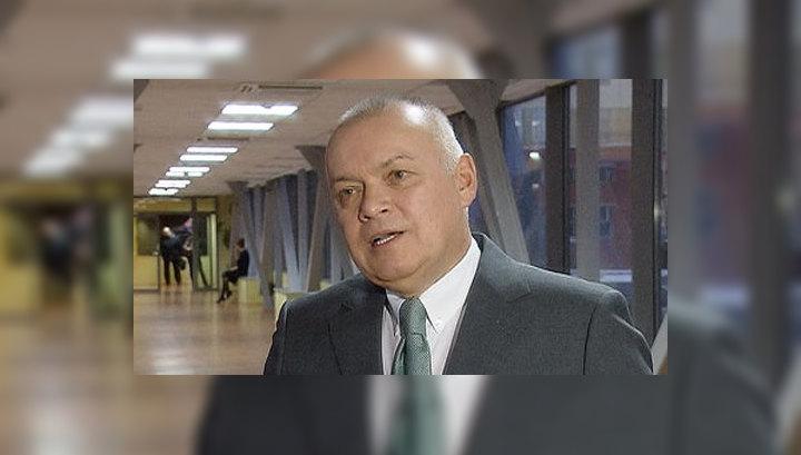 Киселев: цель новой структуры - восстановить справедливое отношение к России
