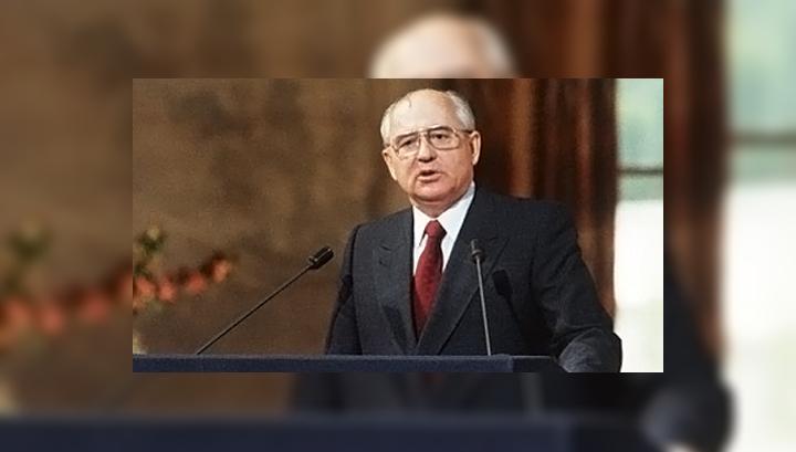 Горбачев считает, что депутаты пиарятся, призывая судить его