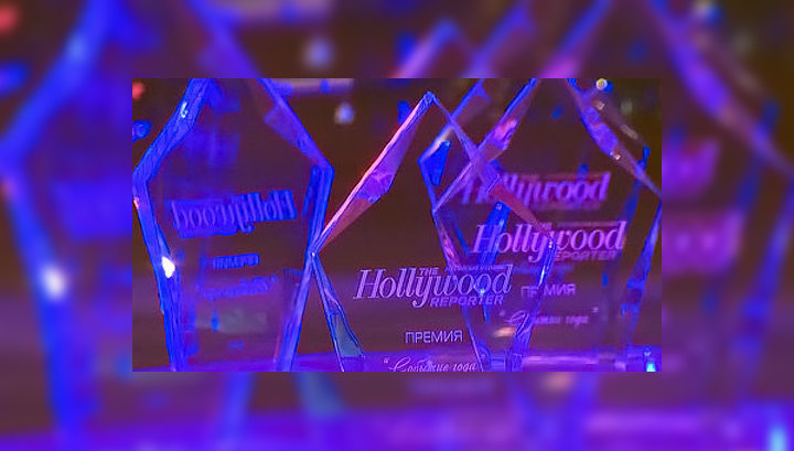 Hollywood Reporter подвел итоги года