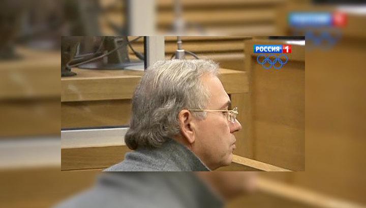Суд Франции разрешил выдать России экс-министра финансов Подмосковья