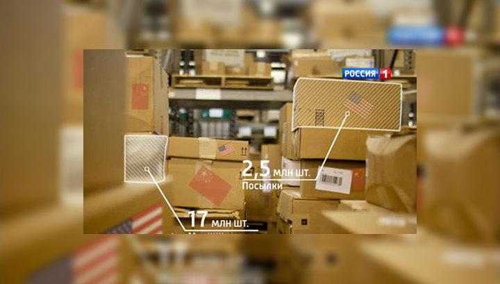 Картинки по запросу интернет-покупки дороже 20 евро обложат налогами