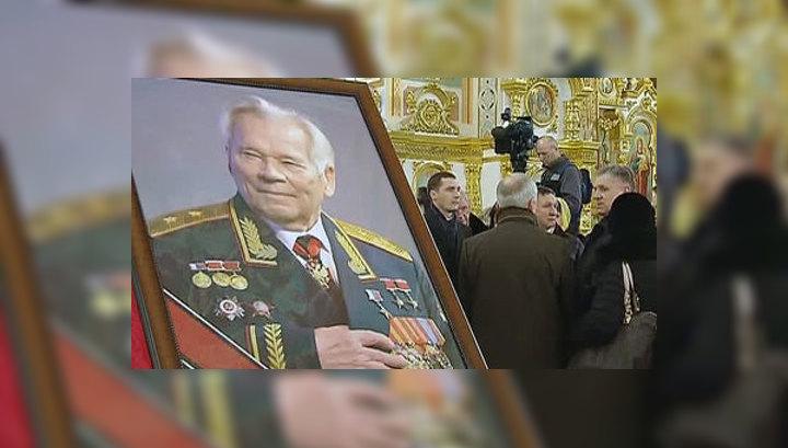 Гроб с телом Калашникова отправили в Москву