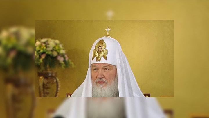 Патриарх Кирилл: главное послание Церкви - призыв к миру