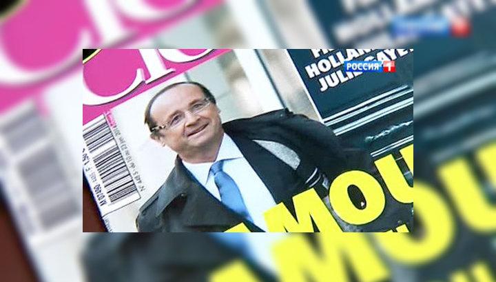 Олланд признался в измене с Жюли Гайе